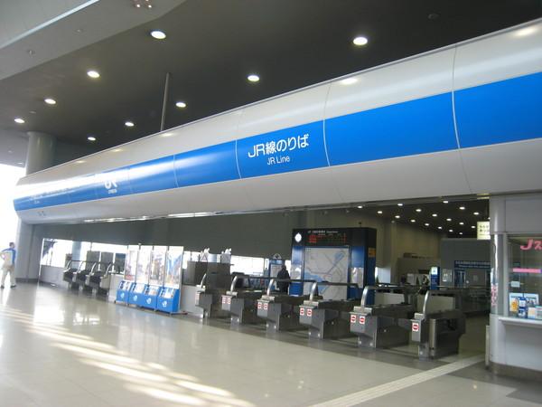 關西空港的JR車站