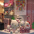 KITTY貓商店