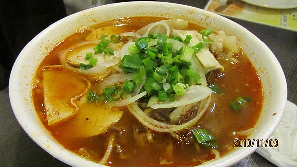 越南牛肉辣味河粉(?)