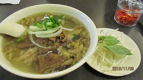 越南牛肉清湯河粉(?)