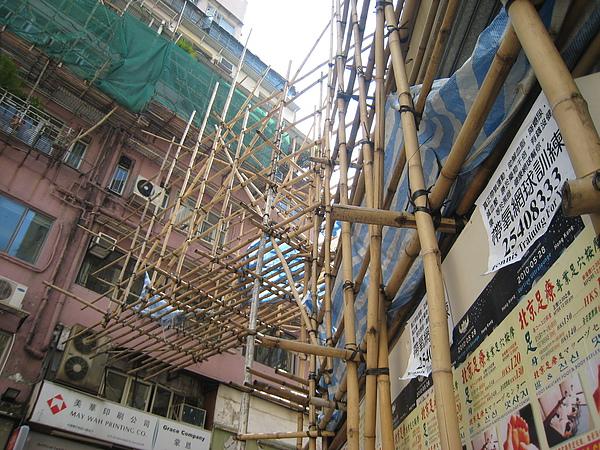 香港搭鷹架還是用竹子