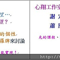 定宇名片(201108月)_全