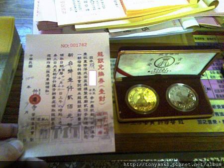 20110924代捐建廟 (1)