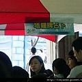 20111029新竹友達光電家庭日_塔羅牌占卜 (6).JPG