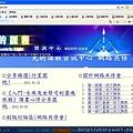 光的課程資訊中心_ (5)
