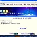 光的課程資訊中心_ (4)