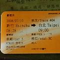08_7_10HSR.JPG
