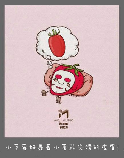 草莓鼻表示 也很羨慕