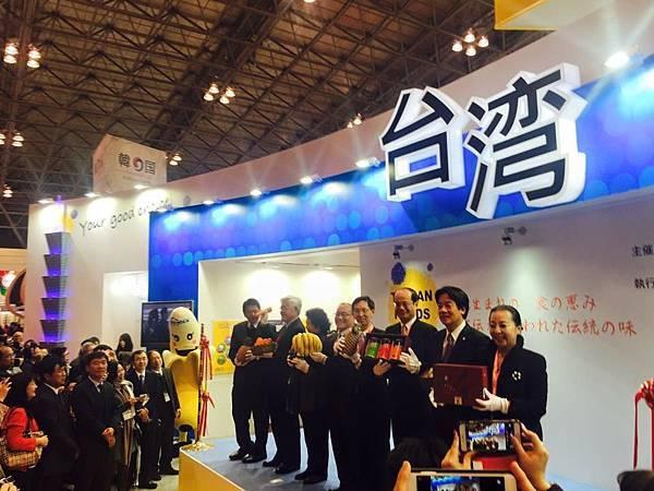 2015東京幕張國際食品展