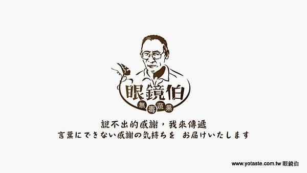 pic-yotaste-jp-001.jpg