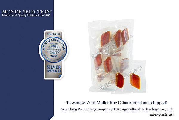 Monde Selection -  Taiwanese Wild Mullet Roe (Charbroiled and chipped).jpg