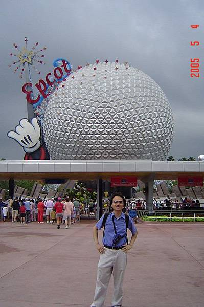 07 迪士尼樂園