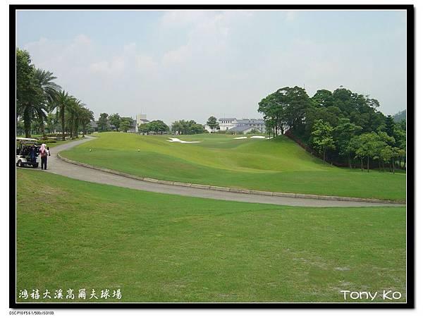 大溪高爾夫俱樂部-東區(翠鳥區) 第9洞  PAR3   207碼  難度-8.JPG