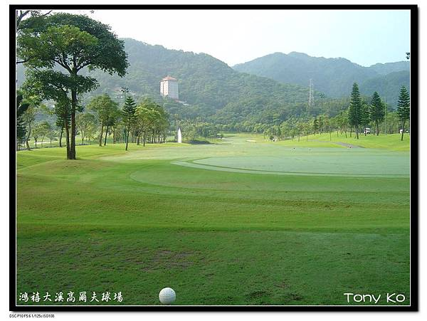 大溪高爾夫俱樂部-西區(畫眉區) 第5洞  PAR5   472碼  難度-3.JPG