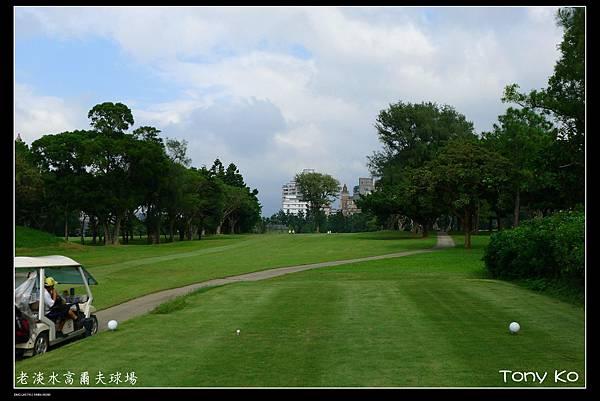 老淡水高爾夫球場-IN 第11洞  PAR4  343碼  難度8.JPG
