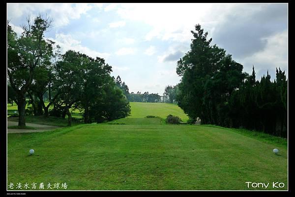 老淡水高爾夫球場-IN 第12洞  PAR4  364碼  難度14.JPG