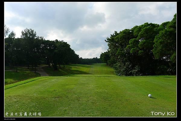老淡水高爾夫球場-IN 第13洞  PAR5  484碼  難度12.JPG