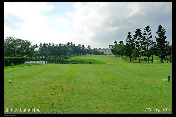 老淡水高爾夫球場-IN 第15洞  PAR5  480碼  難度18.JPG