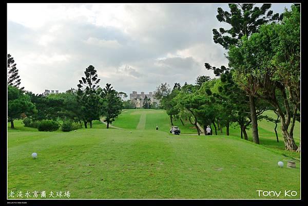 老淡水高爾夫球場-IN 第17洞  PAR3  181碼  難度16.JPG