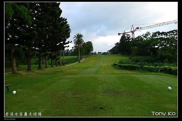 老淡水高爾夫球場-IN 第18洞  PAR4  355碼  難度10.JPG
