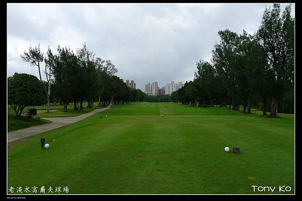 老淡水高爾夫球場-OUT 第1洞  PAR4  388碼  難度13.JPG