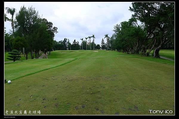 老淡水高爾夫球場-OUT 第2洞  PAR3  132碼  難度17-1.JPG