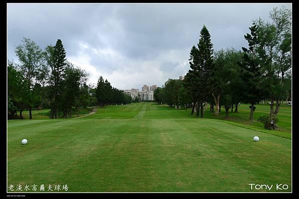 老淡水高爾夫球場-OUT 第3洞  PAR4  410碼  難度7.JPG