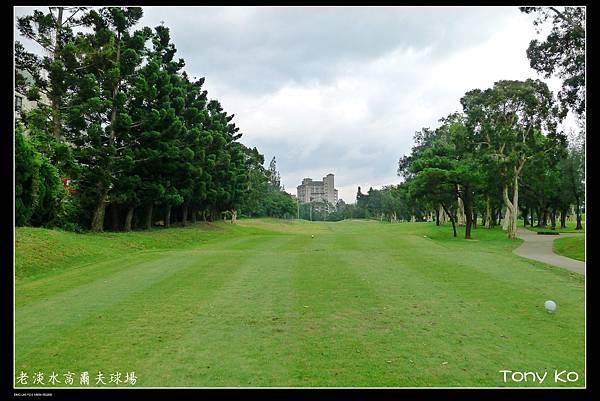 老淡水高爾夫球場-OUT 第4洞  PAR4  388碼  難度3.JPG