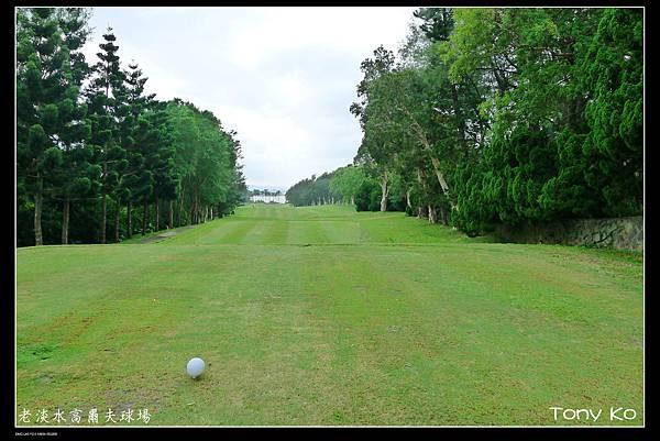 老淡水高爾夫球場-OUT 第5洞  PAR4  314碼  難度9.JPG