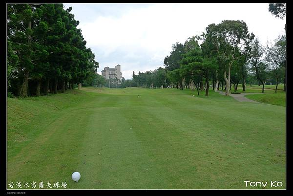 老淡水高爾夫球場-OUT 第6洞  PAR5  554碼  難度5.JPG