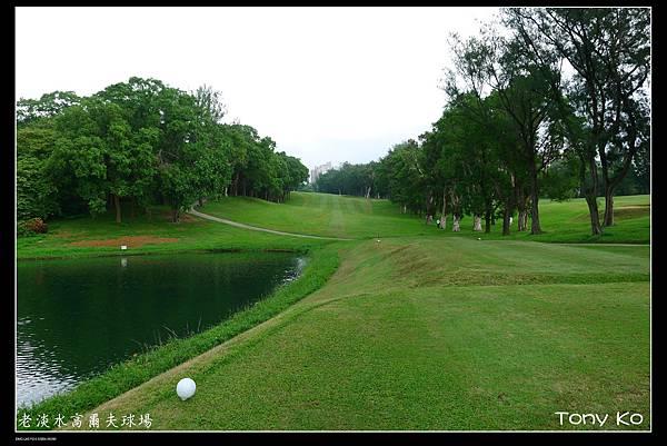 老淡水高爾夫球場-OUT 第7洞  PAR4  450碼  難度11.JPG