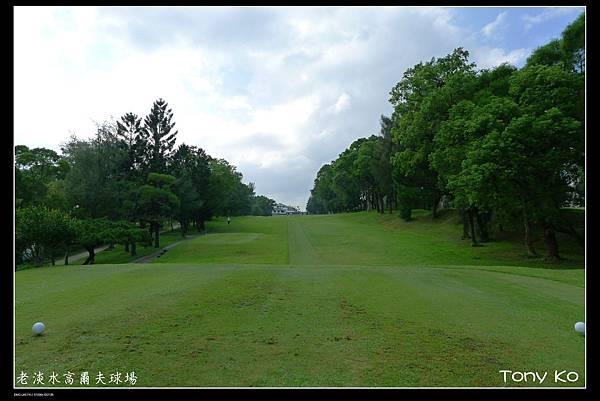 老淡水高爾夫球場-OUT 第9洞  PAR4  446碼  難度1.JPG