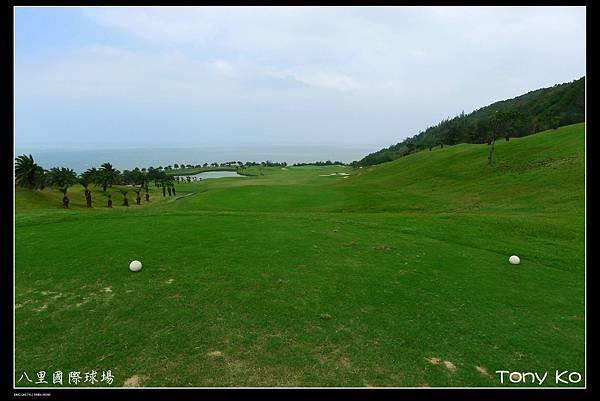 八里國際高爾夫高爾夫球場-OUT 第1洞  PAR4  385碼  難度5.JPG