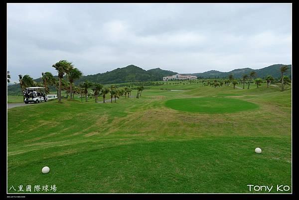 八里國際高爾夫高爾夫球場-OUT 第6洞  PAR5  495碼  難度9.JPG