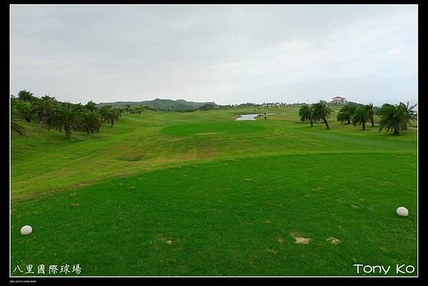 八里國際高爾夫高爾夫球場-OUT 第7洞  PAR5  530碼  難度7.JPG