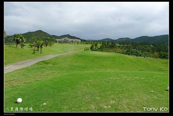 八里國際高爾夫高爾夫球場-OUT 第9洞  PAR4  400碼  難度1.JPG