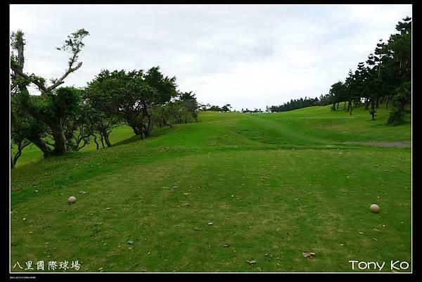 八里國際高爾夫高爾夫球場-IN  第18洞  PAR4  475碼  難度16.JPG