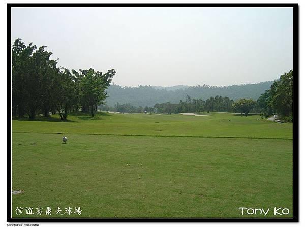 信誼高爾夫球場 IN 第11洞 PAR 4 410碼 難度12.jpg