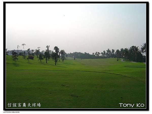 信誼高爾夫球場 OUT 第9洞 PAR 4 453碼 難度3.jpg
