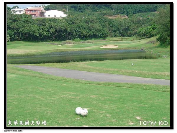 東華高爾夫球場 IN 第13洞 PAR3 179碼  難度8.JPG