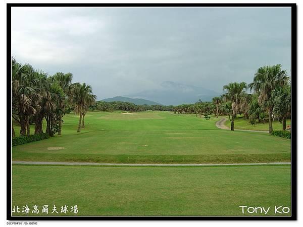 北海高爾夫球場  IN 第12洞 PAR4  413碼  難度4.JPG
