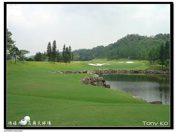 大溪高爾夫俱樂部-東區(翠鳥區) 第5洞  PAR5   558碼  難度-4.JPG