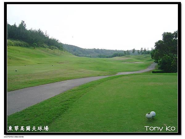 東華高爾夫球場 IN 第14洞 PAR4 345碼  難度16.JPG