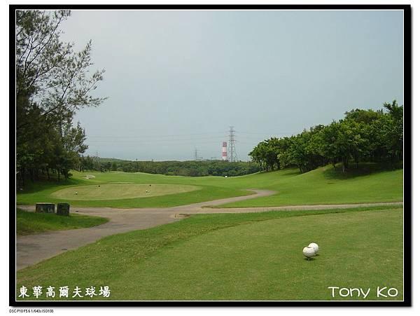東華高爾夫球場 OUT 第4洞 PAR4 372碼  難度13 .JPG
