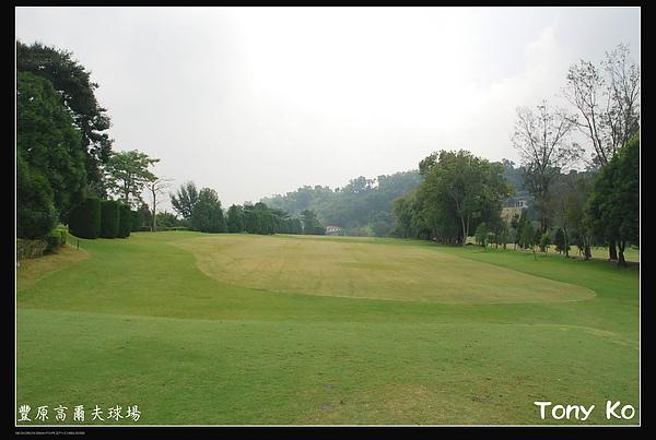 豐原高爾夫球場  IN  第5洞  PAR4  380碼 .JPG