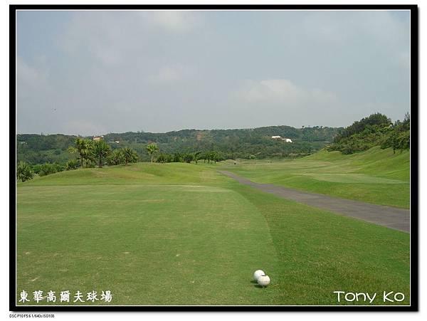 東華高爾夫球場 IN 第10洞 PAR4 414碼  難度4.JPG