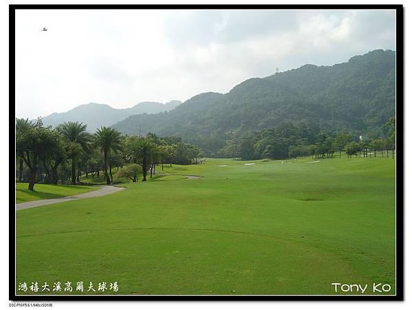 大溪高爾夫俱樂部-東區(翠鳥區) 第1洞  PAR5   515碼  難度-7.JPG