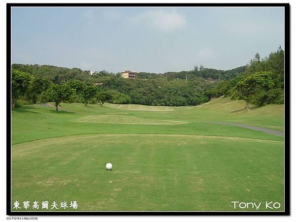 東華高爾夫球場 IN 第11洞 PAR4 372碼  難度10.JPG