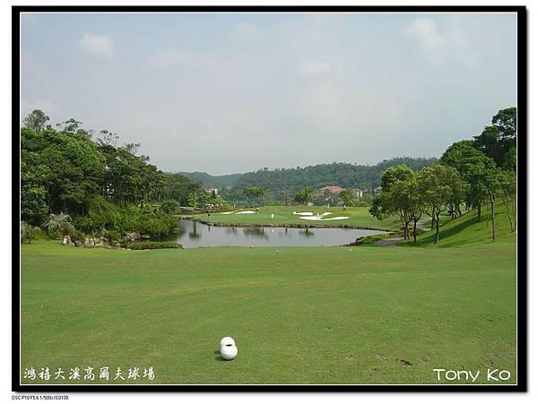大溪高爾夫俱樂部-東區(翠鳥區) 第2洞  PAR3   173碼  難度-6.JPG