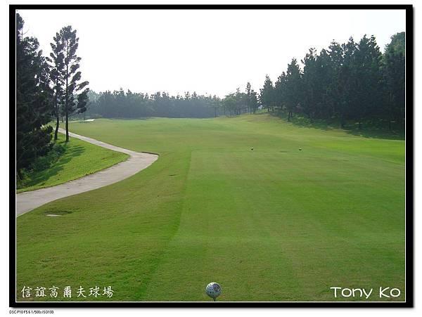 信誼高爾夫球場 OUT 第4洞 PAR 5 476碼 難度11.jpg